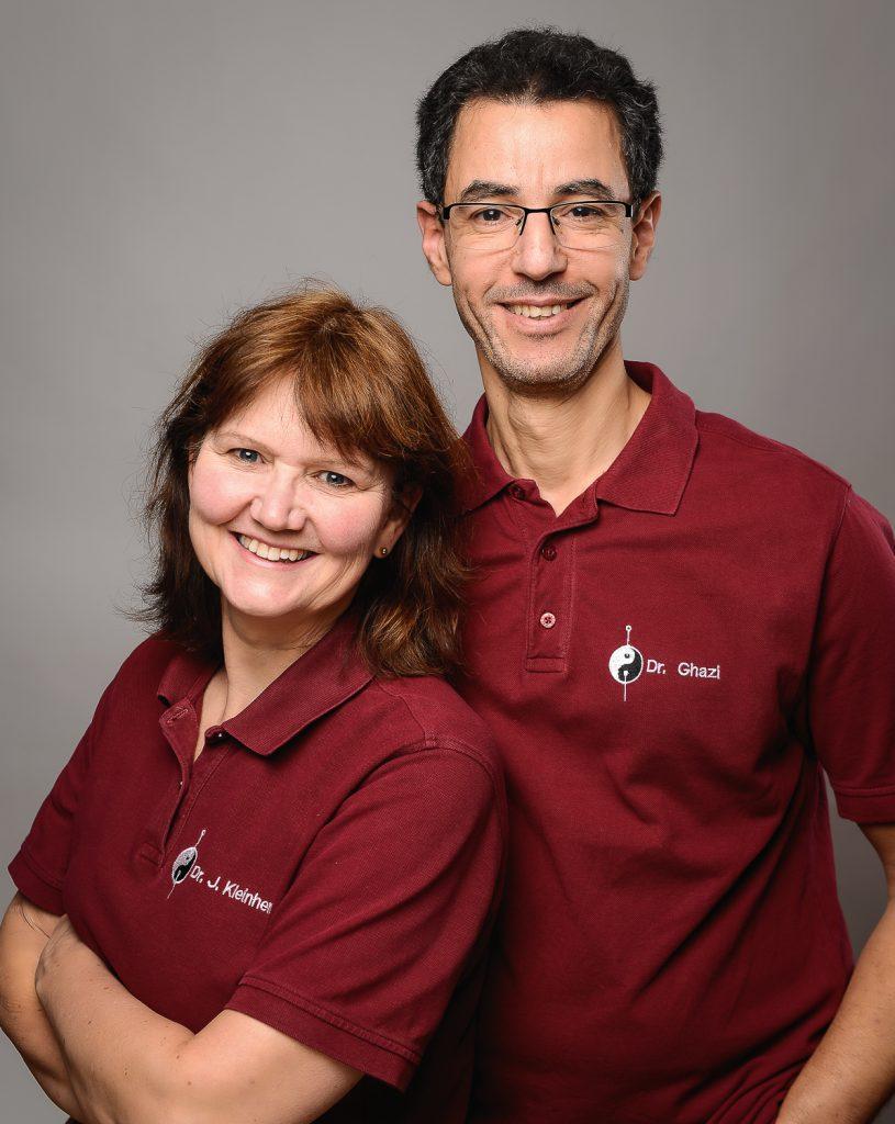 Fotogalerie: Team Gemeinschaftspraxis Dr. Kleinhenz und Dr. Ghazi-Idrissi